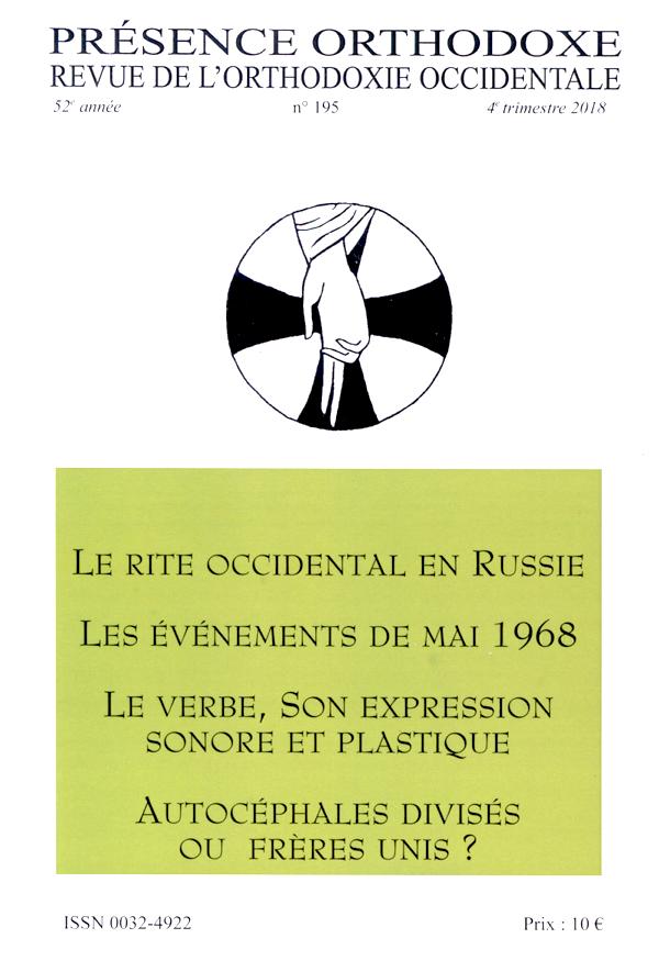 Le N° 195 de Présence Orthodoxe